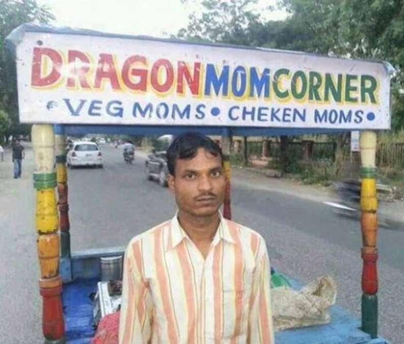 DragonMom