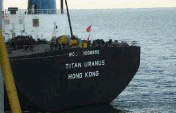 titan uranus